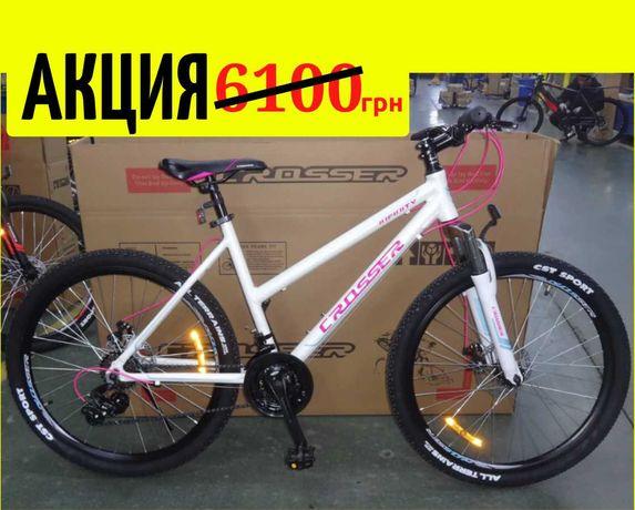 Велосипед горный алюминиевый, Женский Crosser Infinity 24/26 , Shimano