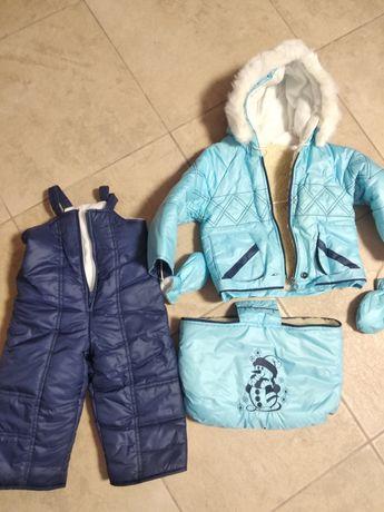 Детский зимний костюм тройка: конверт, штаны, куртка