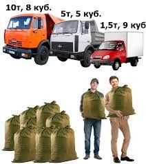 Вывоз мусора Осокорки Позняки Харьковская