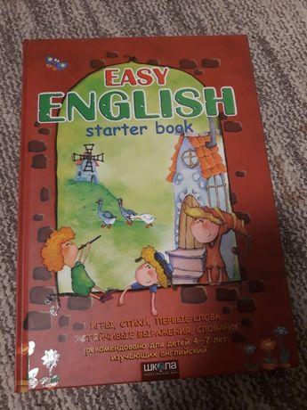 Книга новая для детей