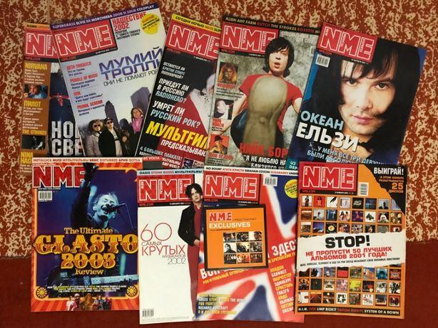 Много музыкальных журналов NME
