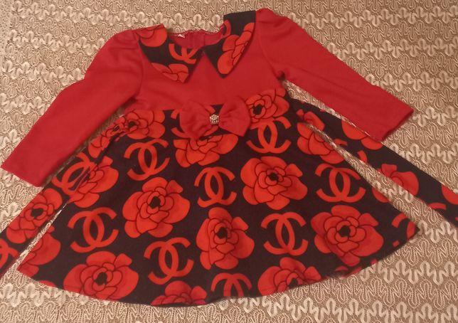 Продам платья  ...