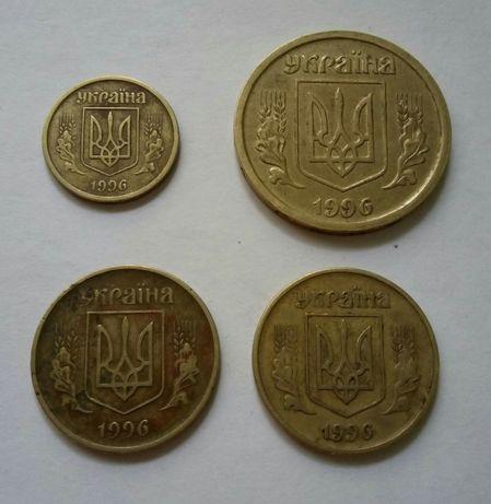 Монеты украинские набор 1996 года 4 штуки