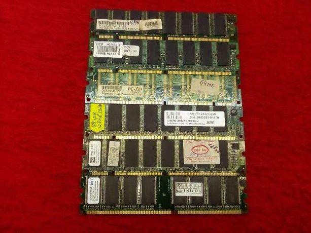 Оперативка DDR-400 PC-133 64Mb-256Mb