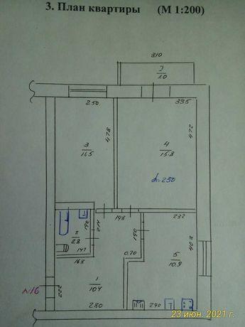 Квартира в Краснодоне район 7/10 ул. Казакова 1