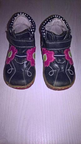 buty typu botki 21