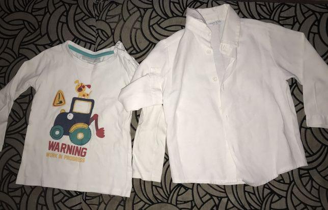 Рубашка и футболка с рукавами, 2 г.