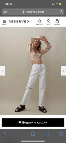 Продам джинсы RESERVED