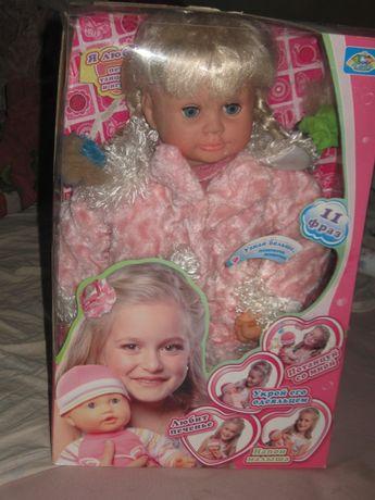 интерактивная кукла 55 см. Ксюша Ласкина.