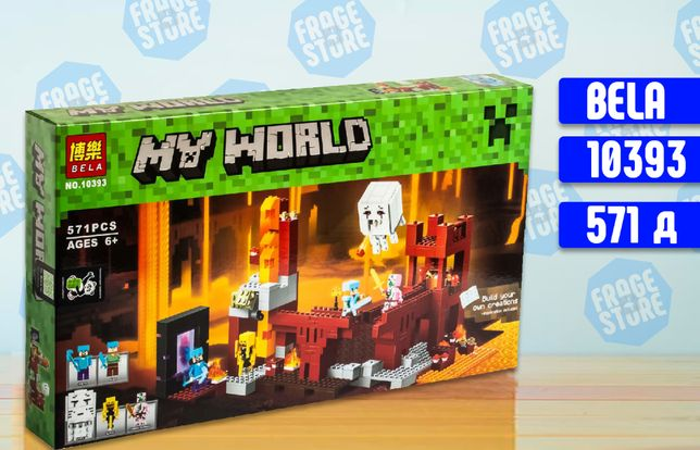 Конструктор Bela Minecraft 10393 Подземная крепость, 571 д, Lego 21122