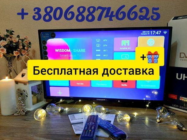 Телевизор Самсунг 32 42 50 55 56 дюйма СМАРТ ТВ т2 Samsung 9 андроид