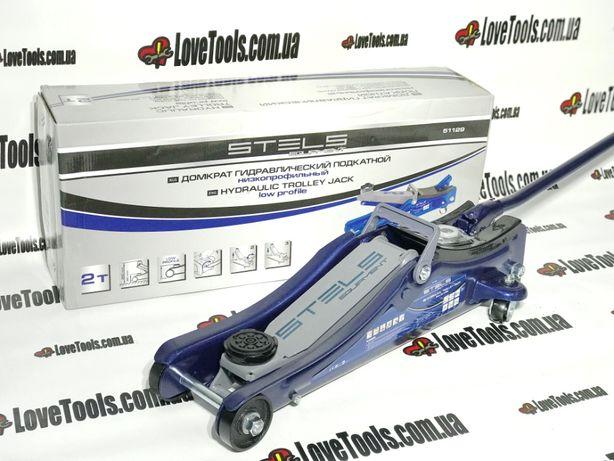 Домкрат гидравлический подкатной, 2 т, Lo W Profile, 80-380 мм. STELS