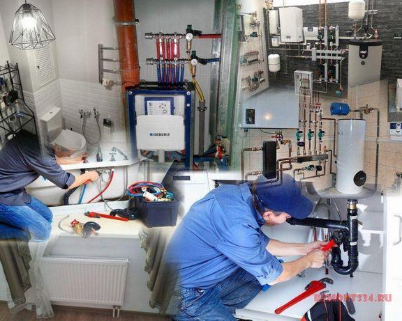 Услуги сантехника монтаж систем опалення і водопровода Алмазне буріння
