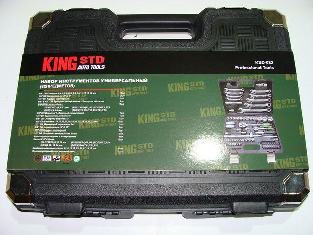 Набор инструмента 82 единицы (шестигран.) Проф. набор! (KING)