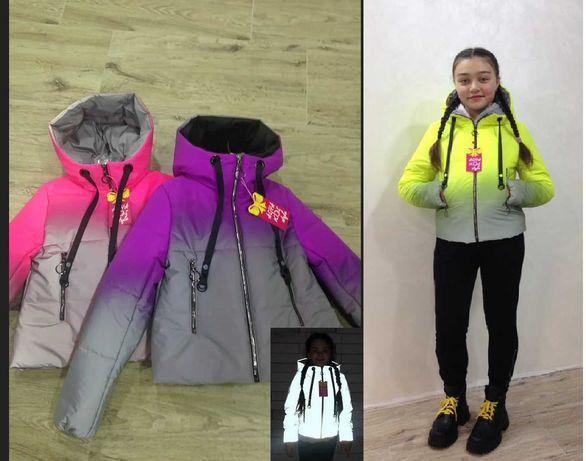 р-р 134-140-146-152, куртка детская , светоотражающая