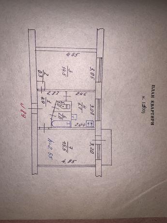 Продам 2х комнатную квартиру  или  возможен обмен на авто