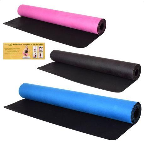 Профессиональный коврик для фитнеса и йоги. Каучук+Замш 183см68см3мм