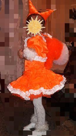 карнавальный костюм белочки белки костюм лисички лисы