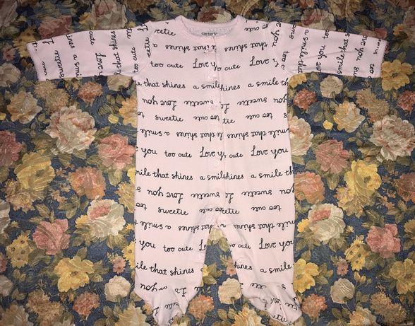 Человечек пижама комбинезон Некст NEXT