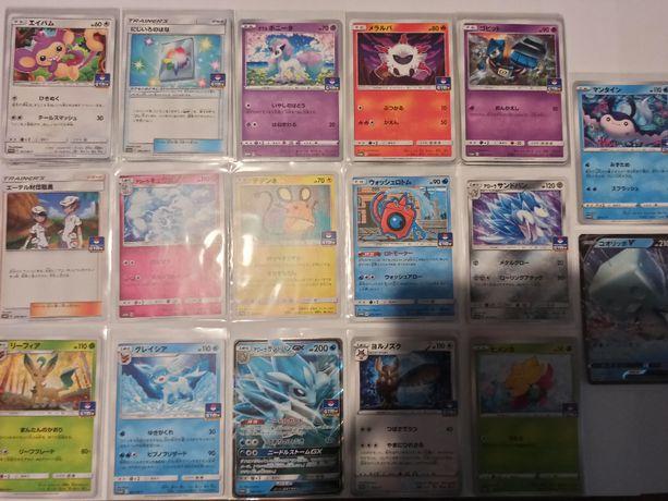 POKEMON Promo GYM Japanese cards