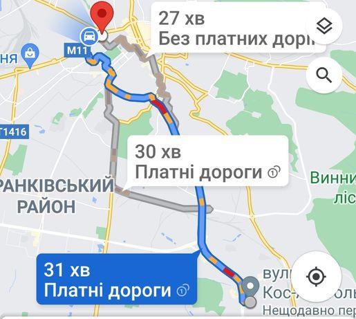 Шукаю попутчиків Львів 10 грн Сихів - Цирк