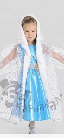 Карнавальный  костюм эльзы продажа