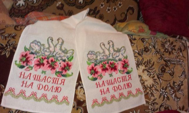 Вышивка Рушник свадебный ручная работа