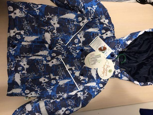 Продам куртка жилет для мальчика