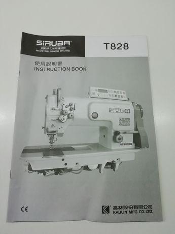 Продам SIRUBA-Т828 Швейная машина