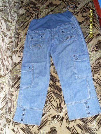 Джинсы, брюки, штаны капри для беременных