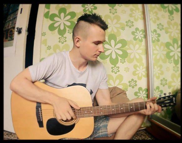 Гитарист ищет музыкантов