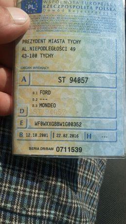 Продам форд мондео