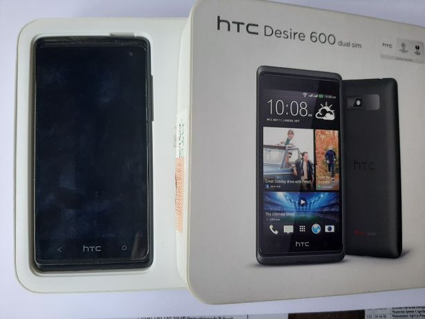 Мобільний телефон HP