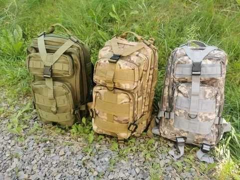 Plecak wojskowy z komora hydro-pack.cena z wysyłką