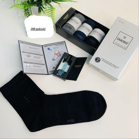 Подарочный набор носков 300 рублей