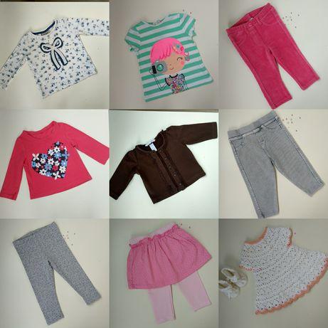 Пакет одежды/вещей/Пакет одягу на 3-6/6-9 міс. /68 см 74 см 80 см