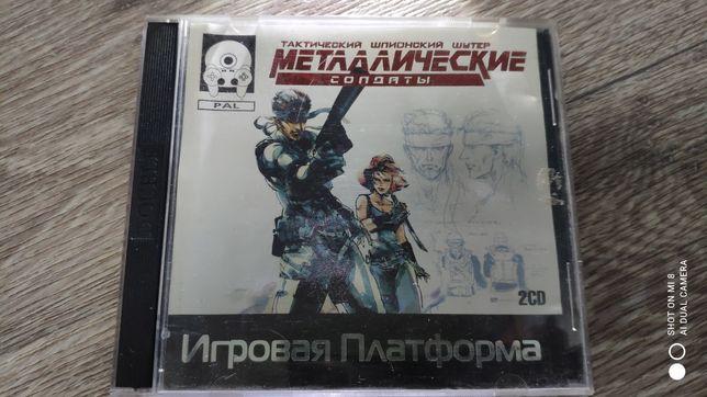 Диски с играми на Sony Playstation 1