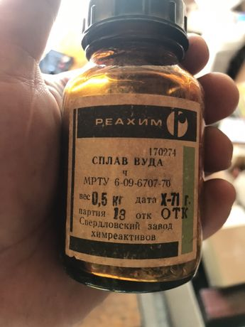 Сплав вуда СССР