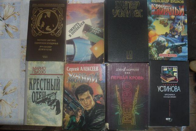Книги Детектив Боевик