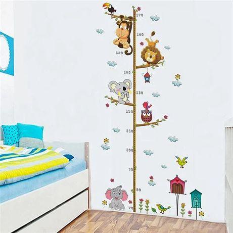 Ростомер, детская виниловая наклейка на стену