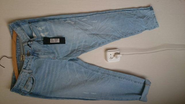 Włoskie jeansy mom jeans