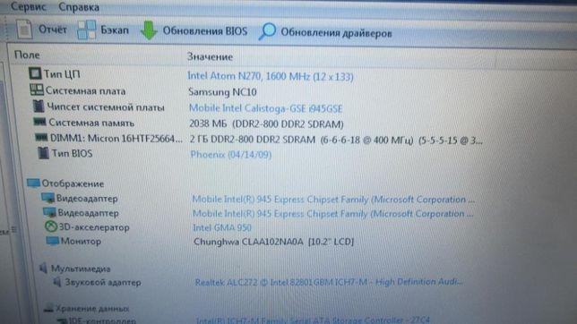 Материнская плата DDR2 N270 Samsung NC10