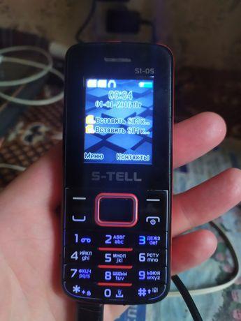 Мобильные телефоны недорого