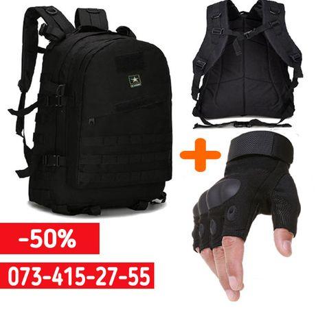 Рюкзак 45л Черный и Песок + Подарок перчатки