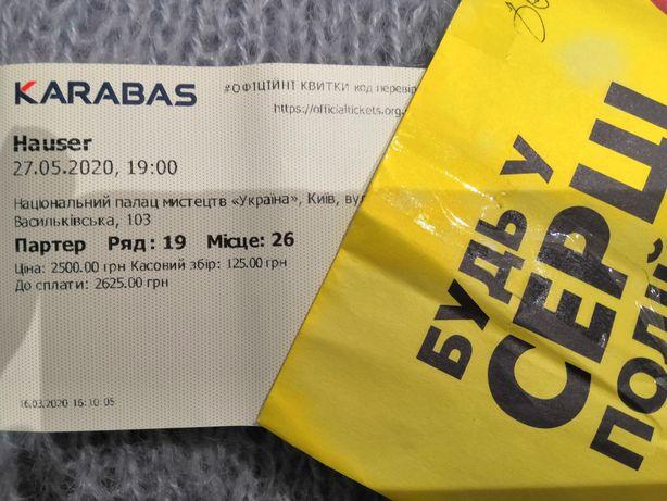 Билет на концерт HAUSER / Хаусер / Хаузер Киев Дворец Украина