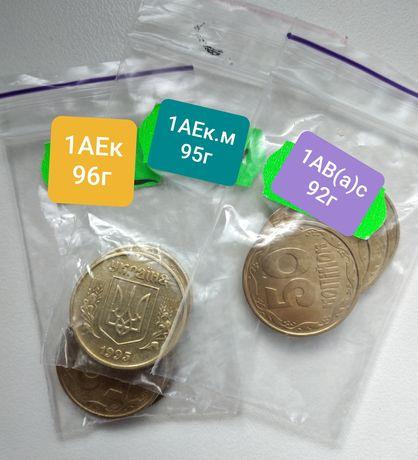 Монеты 50 коп. 1992, 1995, 1996
