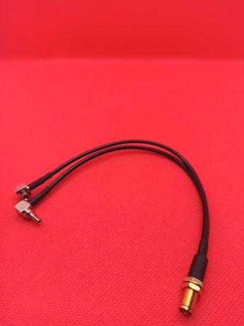 Przewód do zamontowania anteny zewnętrznej w routerze