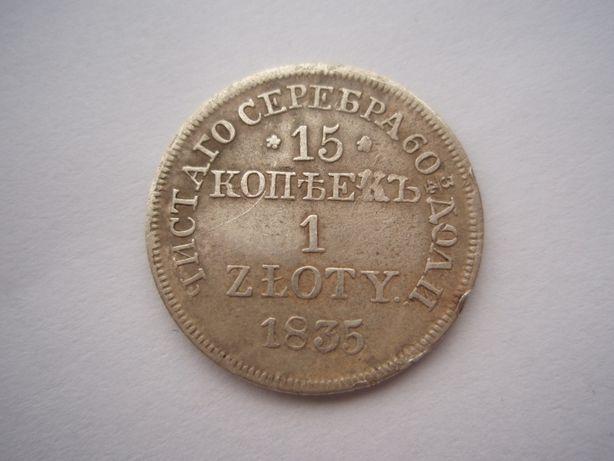 15 kopiejek - 1 złoty 1835