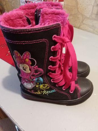 Buty zimowe w środku ocieplane dla dziewczynki róż. 28