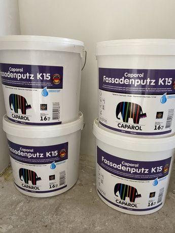 Фасадна фарба Caparol готова в кольорі Aprico 15. Є 8 ведер по 16 кг
